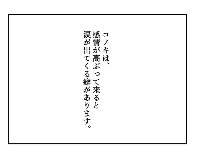 f:id:kinoshitakonoki:20180608111017j:plain