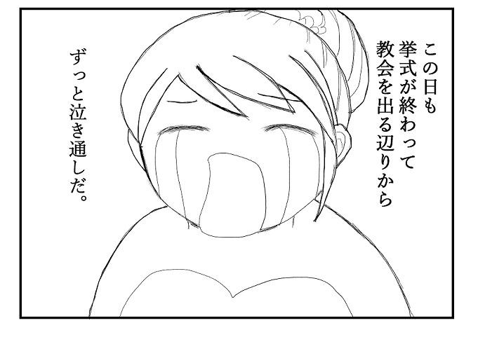 f:id:kinoshitakonoki:20180608111046j:plain