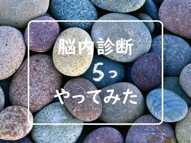 f:id:kinoshitakonoki:20180611163328j:plain