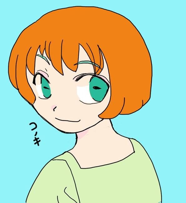 f:id:kinoshitakonoki:20180613165041j:plain