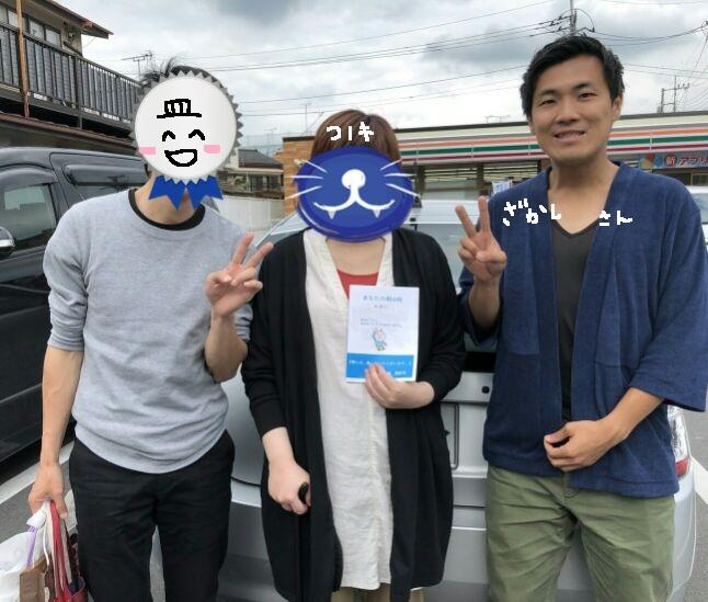 f:id:kinoshitakonoki:20180617222153j:plain