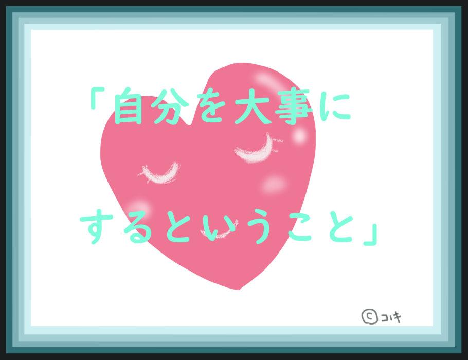 f:id:kinoshitakonoki:20180724183839j:plain
