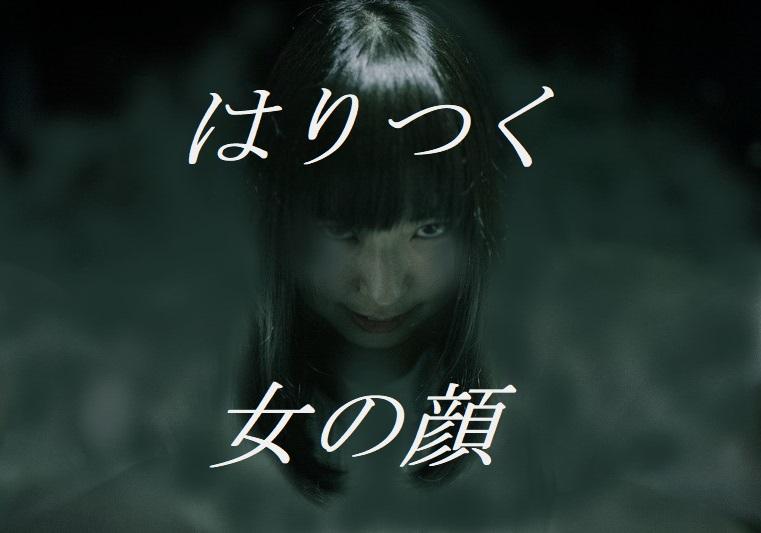 f:id:kinoshitakonoki:20180811111204j:plain