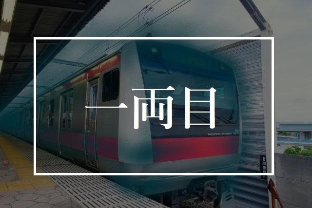 f:id:kinoshitakonoki:20180820143520j:plain