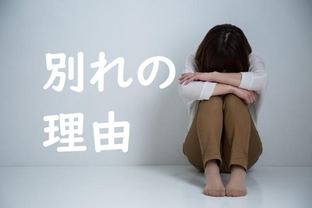 f:id:kinoshitakonoki:20180909052506j:plain