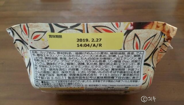 f:id:kinoshitakonoki:20180918114301j:plain