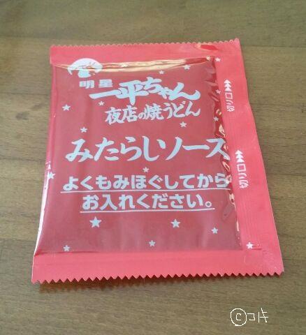 f:id:kinoshitakonoki:20180918114510j:plain