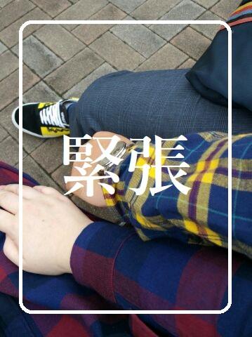 f:id:kinoshitakonoki:20180922134707j:plain