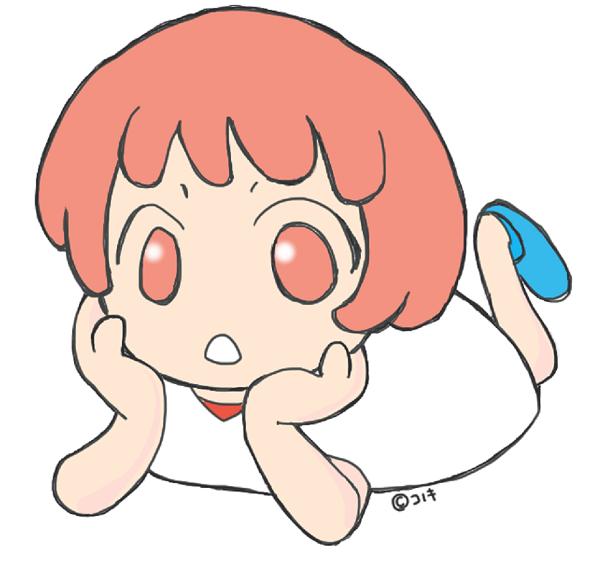 f:id:kinoshitakonoki:20181001122141p:plain