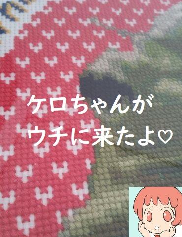 f:id:kinoshitakonoki:20181028093303j:plain