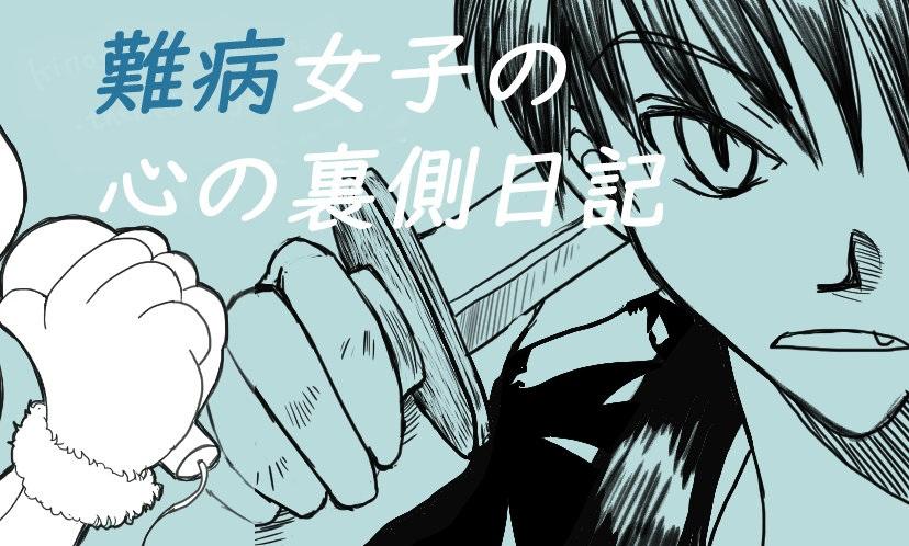f:id:kinoshitakonoki:20181104105603j:plain