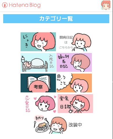 f:id:kinoshitakonoki:20190131173123p:plain