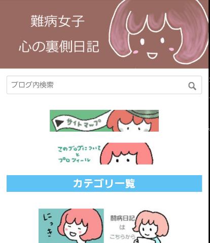 f:id:kinoshitakonoki:20190205105028p:plain