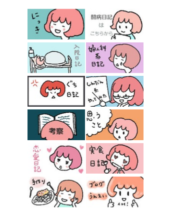f:id:kinoshitakonoki:20190205112008p:plain