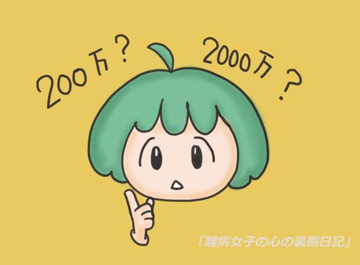 f:id:kinoshitakonoki:20190210144156j:plain