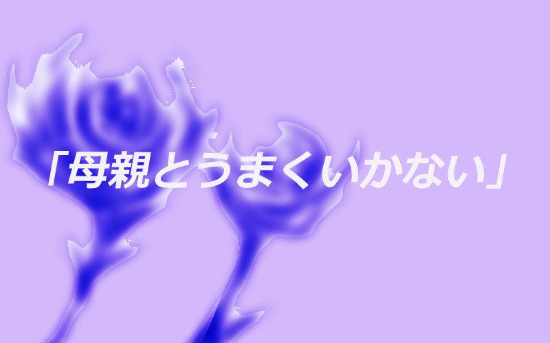 f:id:kinoshitakonoki:20190212154753j:plain