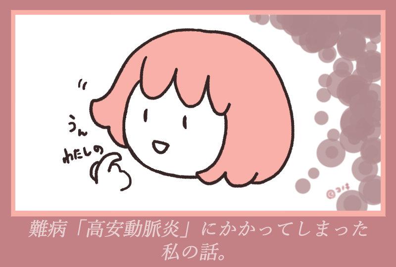 f:id:kinoshitakonoki:20190315115640j:plain