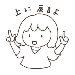 f:id:kinoshitakonoki:20190324101023j:plain