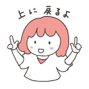 f:id:kinoshitakonoki:20190324101804j:plain