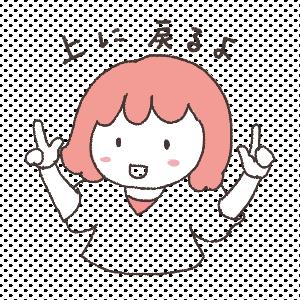 f:id:kinoshitakonoki:20190324102302p:plain