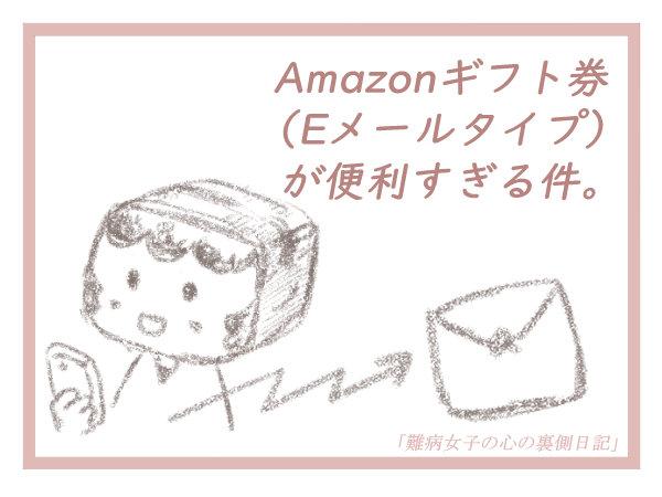 f:id:kinoshitakonoki:20190324215845j:plain