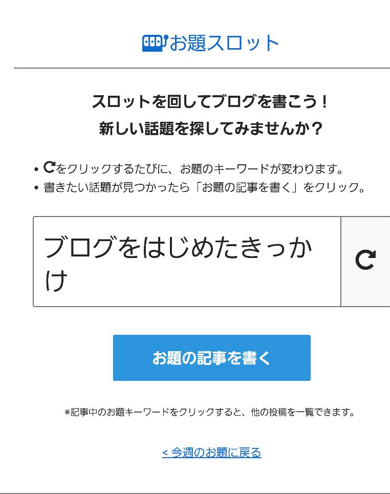 f:id:kinoshitakonoki:20190331165814p:plain