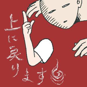 f:id:kinoshitakonoki:20190408122618p:plain