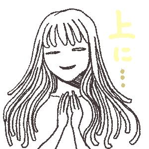 f:id:kinoshitakonoki:20190408232928p:plain