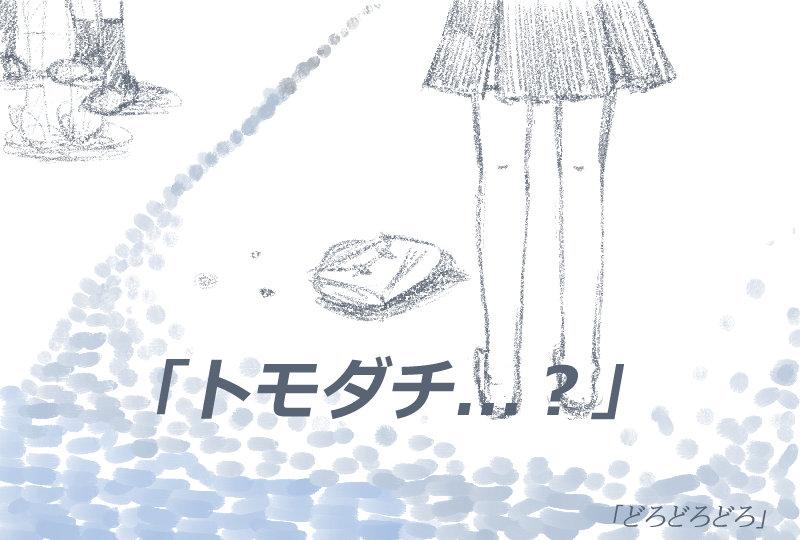 f:id:kinoshitakonoki:20190417103024j:plain