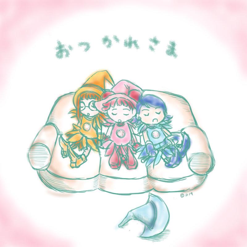 f:id:kinoshitakonoki:20190602093429j:plain
