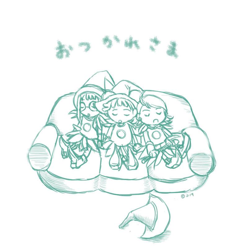 f:id:kinoshitakonoki:20190602102742j:plain