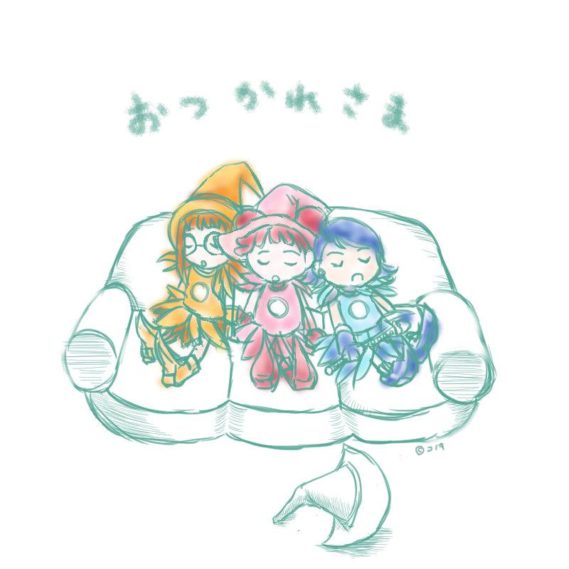 f:id:kinoshitakonoki:20190602104858j:plain