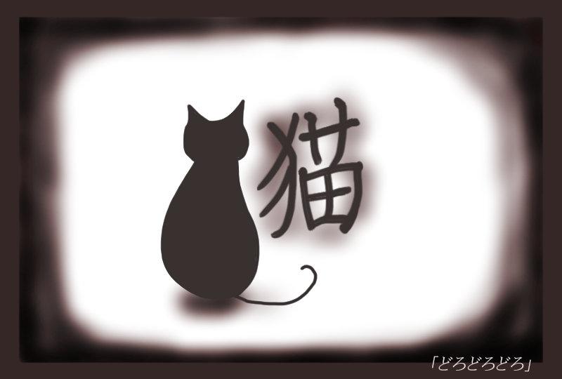 f:id:kinoshitakonoki:20190612212555j:plain
