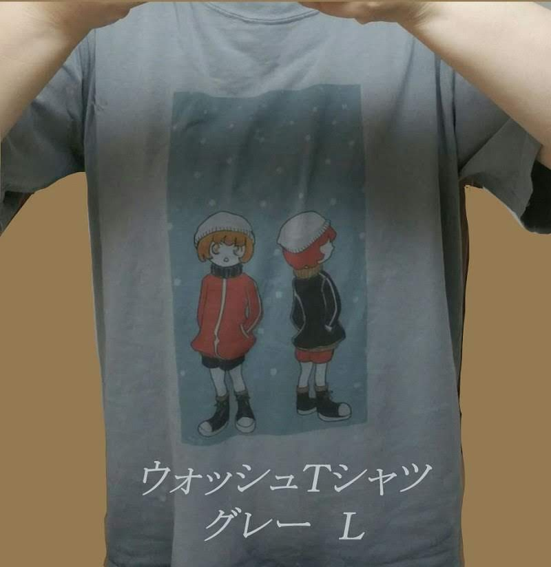 f:id:kinoshitakonoki:20190617010004p:plain
