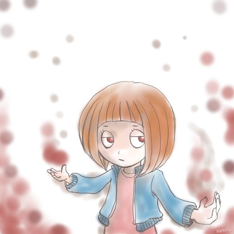 f:id:kinoshitakonoki:20190625162648j:plain