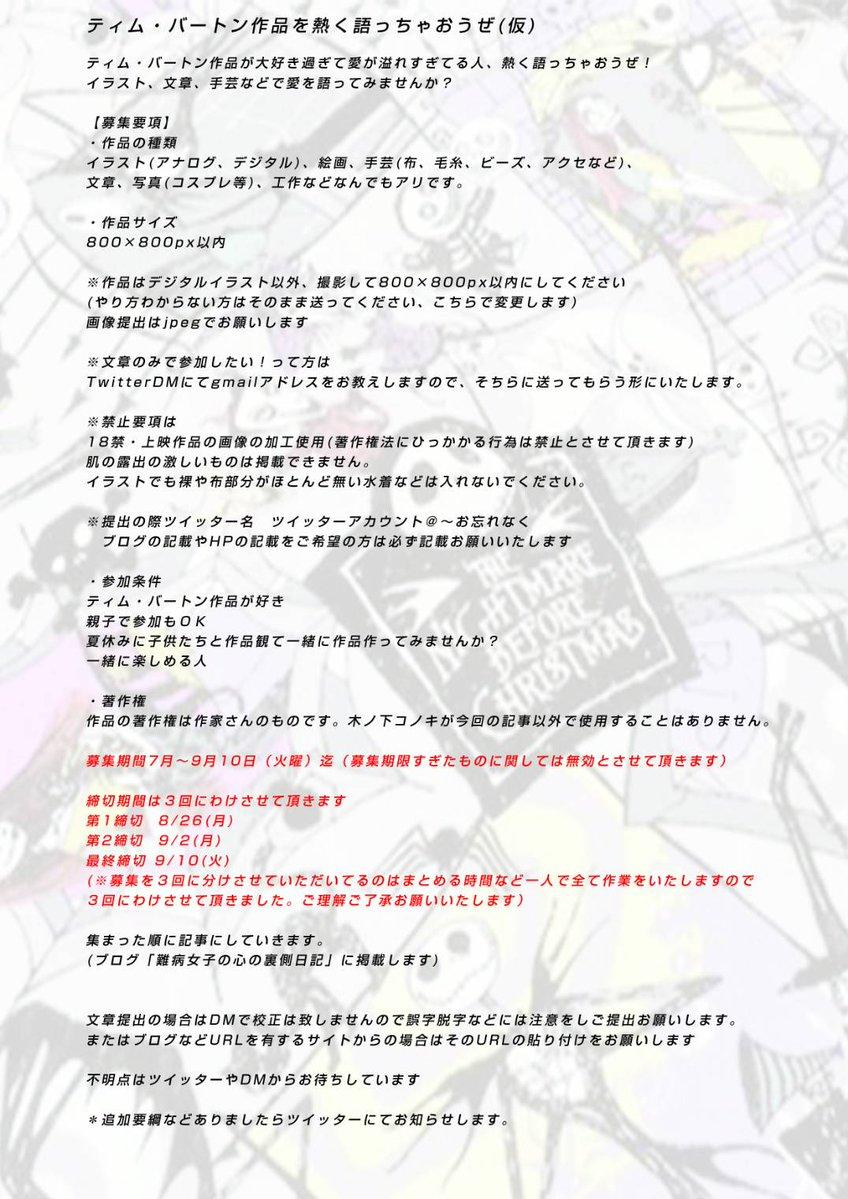 f:id:kinoshitakonoki:20190710111204j:plain