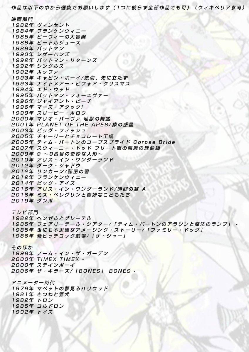 f:id:kinoshitakonoki:20190710111303j:plain