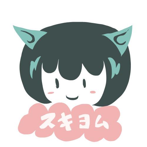 f:id:kinoshitakonoki:20190718113224j:plain