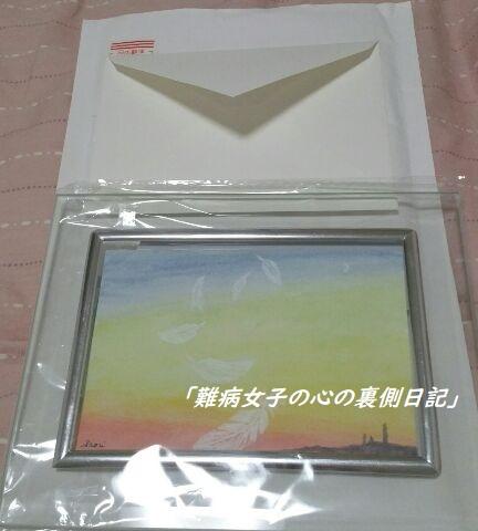 f:id:kinoshitakonoki:20190723094137j:plain