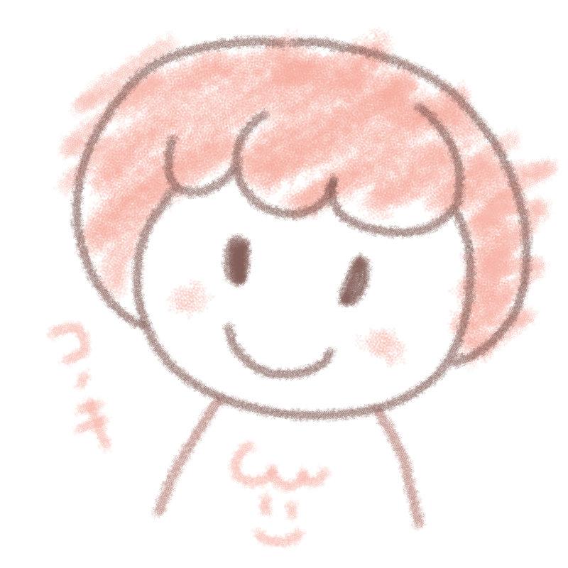 f:id:kinoshitakonoki:20190724144629j:plain