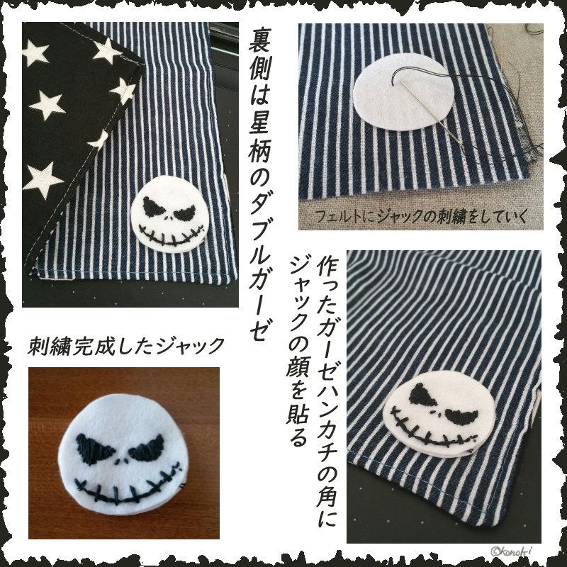 f:id:kinoshitakonoki:20190825181713j:plain