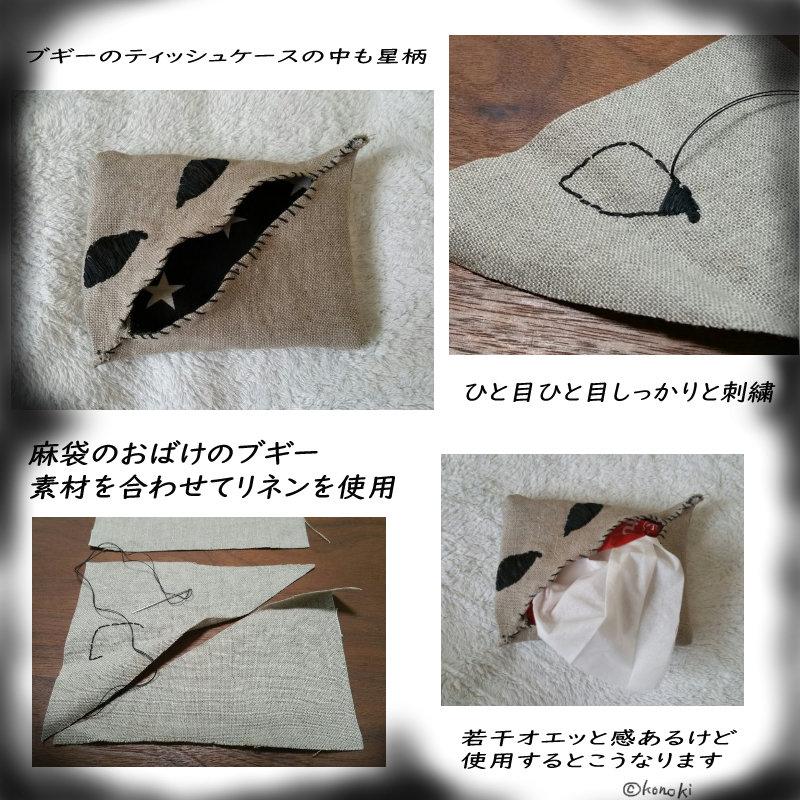 f:id:kinoshitakonoki:20190825181732j:plain