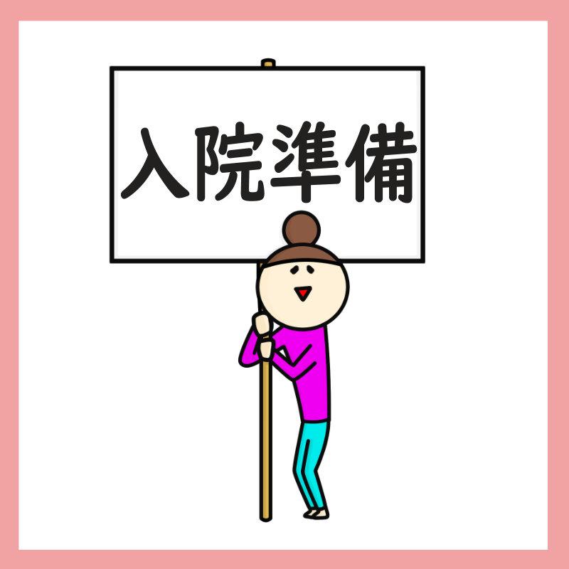 f:id:kinoshitakonoki:20190903122224j:plain