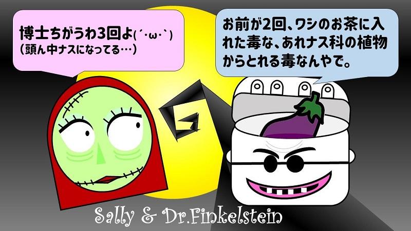 f:id:kinoshitakonoki:20190912233052j:plain