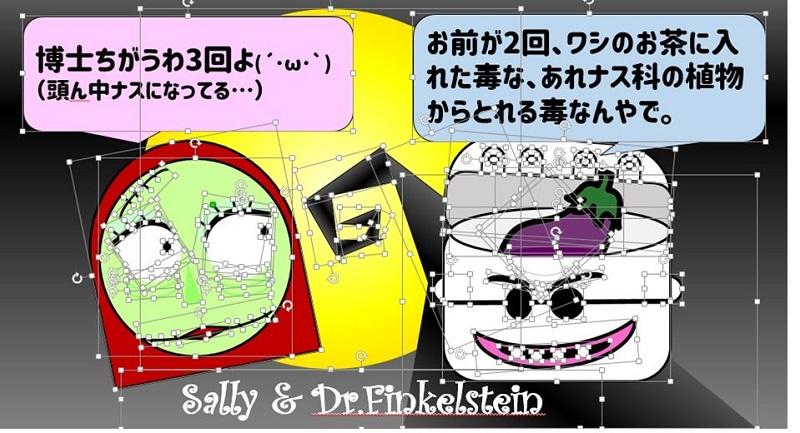 f:id:kinoshitakonoki:20190912233139j:plain