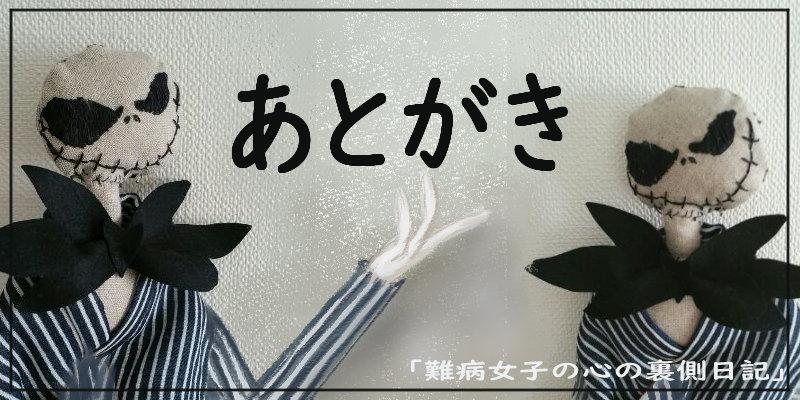 f:id:kinoshitakonoki:20190913115915j:plain