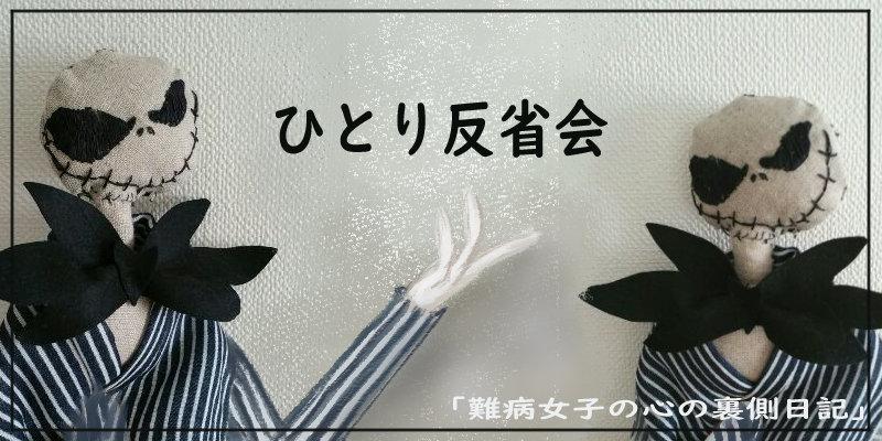 f:id:kinoshitakonoki:20190915120351j:plain