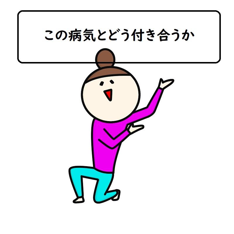 f:id:kinoshitakonoki:20191008140927j:plain