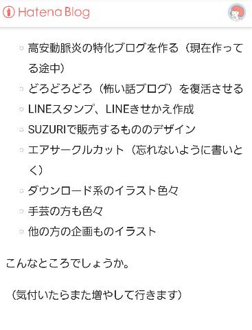 f:id:kinoshitakonoki:20191024121512p:plain