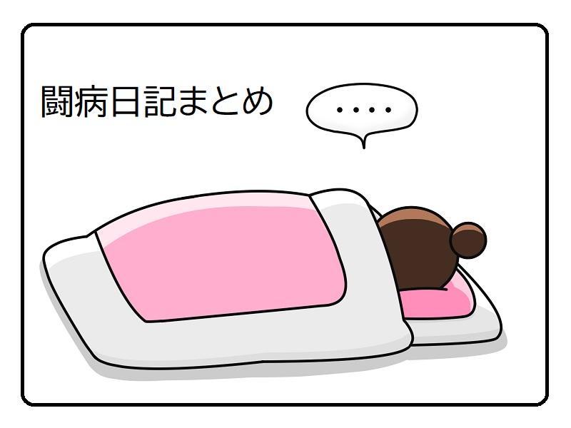 f:id:kinoshitakonoki:20191102112142j:plain
